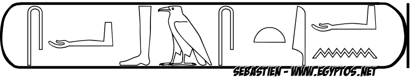 petits mots & nom en hieroglyphe
